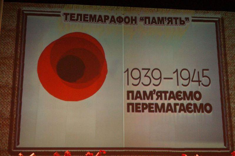 В Запорожье телемарафон «Память» уже собрал почти миллион гривен взносов