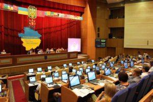 В Запорожском облсовете вносят изменения в регламент