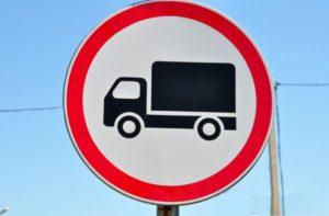 В Запорожье предлагают ввести запрет на движение грузовиков
