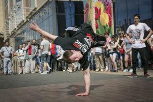 В запорожском парке пройдет молодежный фестиваль уличной культуры