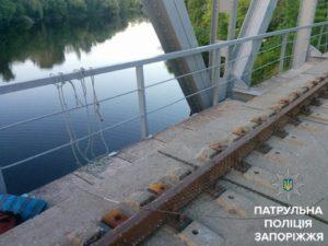 В Запорожье задержали браконьеров - ФОТО