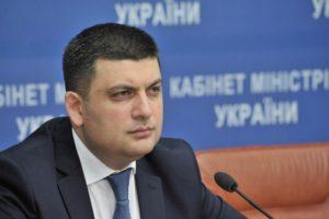 В Запорожье приедет премьер-министр Украины Владимир Гройсман