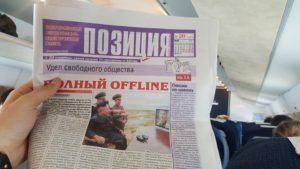 Известный украинский телеведущий назвал запорожскую газету «ватным чтивом»