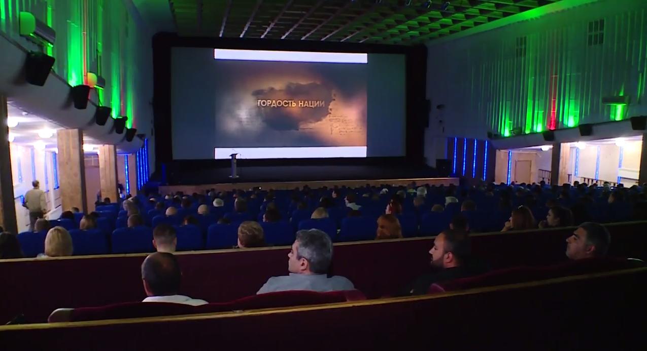 В Запорожье прошел показ документального фильма «Гордость нации»  - ФОТО, ВИДЕО