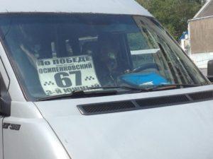 В Запорожье водитель в грубой форме отказал АТОшнику в льготном проезде – ФОТО