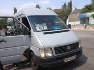 В Запорожье уволили маршрутчика за отказ бойцу АТО в льготном проезде