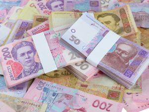 Запорожские налогоплательщики погасили почти 70 миллионов гривен долга