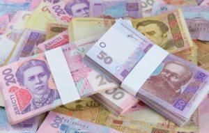 Запорожцы уплатили почти 5,6 миллиарда гривен налога на доходы