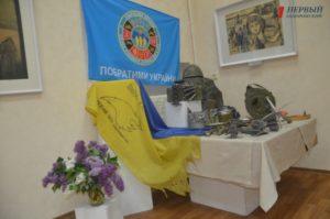 В Запорожье открылась выставка «Путь победы сквозь столетия», посвященная войне - ФОТО
