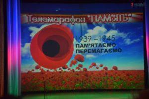 В Запорожье подвели итоги благотворительного телемарафона