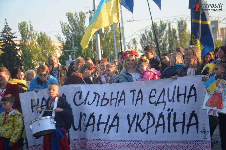 В Запорожье состоялся марш вышиванок - ФОТО