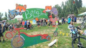 В Запорожье состоялся многотысячный велопробег - ФОТО
