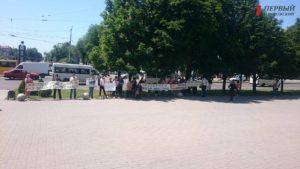 Под стенами мэрии проходит митинг обманутых инвесторов ЖСК - ФОТО, ВИДЕО