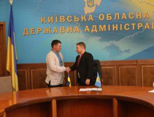 В Запорожской ОГА кадровые изменения: директор департамента социальной защиты получил новую должность в Киеве