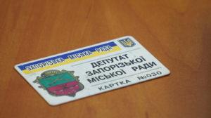 В Запорожском горсовете появился новый депутат