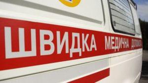 В Запорізькій області чоловік травмувався, впавши з висоти
