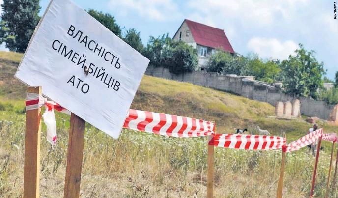 Запорожские АТОшники стали владельцами 1287 земельных участков