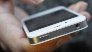 В Запорожье 18-летний уличный грабитель украл у девушки телефон