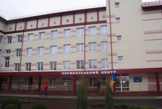 Антикоррупционная комиссия при ОГА инициировала проверку перинатального центра