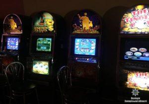 В Запорожье накрыли четыре подпольных игротеки - ФОТО