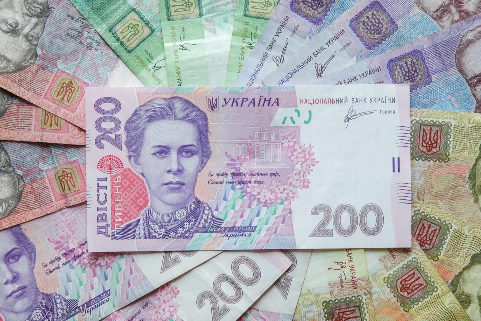 Запорожский крупный бизнес пополнил местный бюджет на 130 миллионов гривен