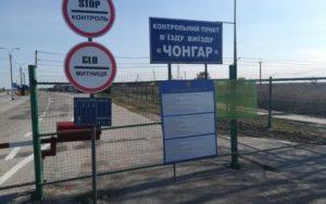 Израильтянин пытался подкупить бердянских пограничников российскими рублями - ФОТО