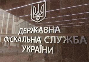 Запорожские бизнесмены допустили нарушений на 124 миллиона гривен