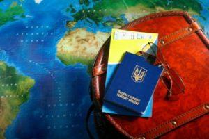 Куда запорожцы могут обращаться по вопросам оформления загранпаспорта
