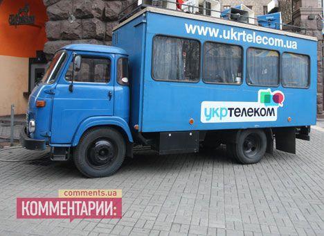 В Запорожье произошло еще одно ДТП: есть жертвы - ФОТО