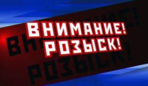 В Запорожской области разыскивают опасного преступника - ФОТО