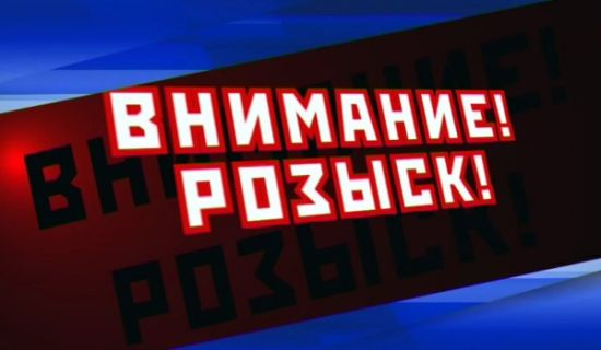 В Запорожской области правоохранители разыскивают опасного злоумышленника - ФОТО