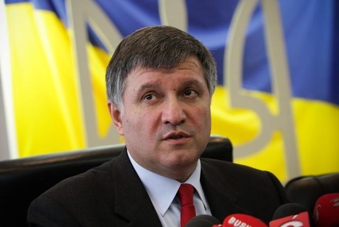 В Мелитополе в ходе спецоперации задержаны 25 человек - Аваков