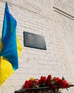В Запорожье откроют мемориальную доску в честь погибшего бойца
