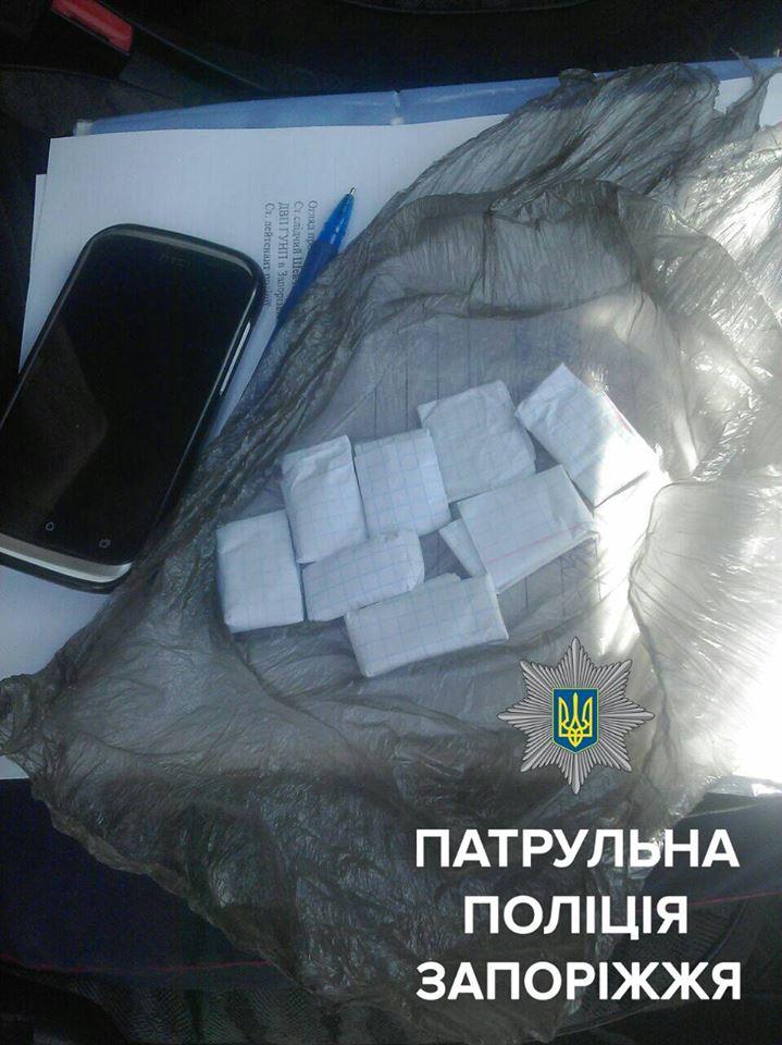 В Запорожье у мужчины нашли восемь свертков с наркотиками - ФОТО
