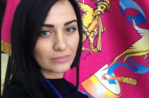 Чиновница из ОГА возглавит Запорожский областной центр молодежи