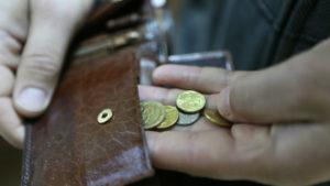 Зарплаты, пенсии и выплаты: как разбогатеют украинцы в этом году