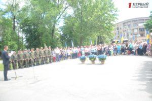 В Запорожье прошел митинг в память погибших защитников Украины - ФОТО