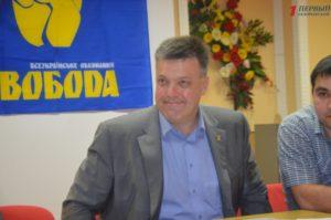 В Запорожье Олег Тягнибок представил новых руководителей областной и городской фракции «Свобода» - ФОТО