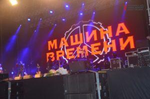 Андрей Макаревич и «Машина времени» исполнили в Запорожье легендарные песни – ФОТО, ВИДЕО