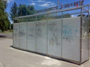 В одном из районов Запорожья вандалы «разукрасили» остановку - ФОТО