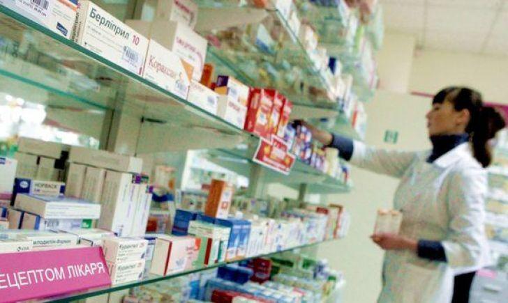 Стало известно, какое место занимает Запорожская область в рейтинге программы «Доступные лекарства» - МОЗ
