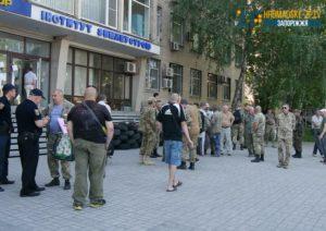 В Запорожье АТОшники вышли на митинг под стены Госгеокадастра и мэрии