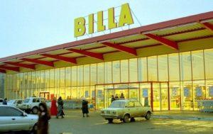 В Запорожье закрывается один из самых первых супермаркетов