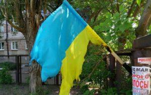 Полиция нашла вандалов-подростков, которые подожгли государственный флаг в Бердянске