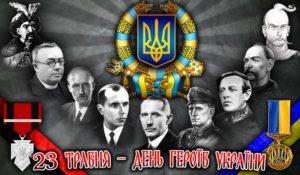Запорожские депутаты инициировали установить на местном уровне новый праздник - День Героев