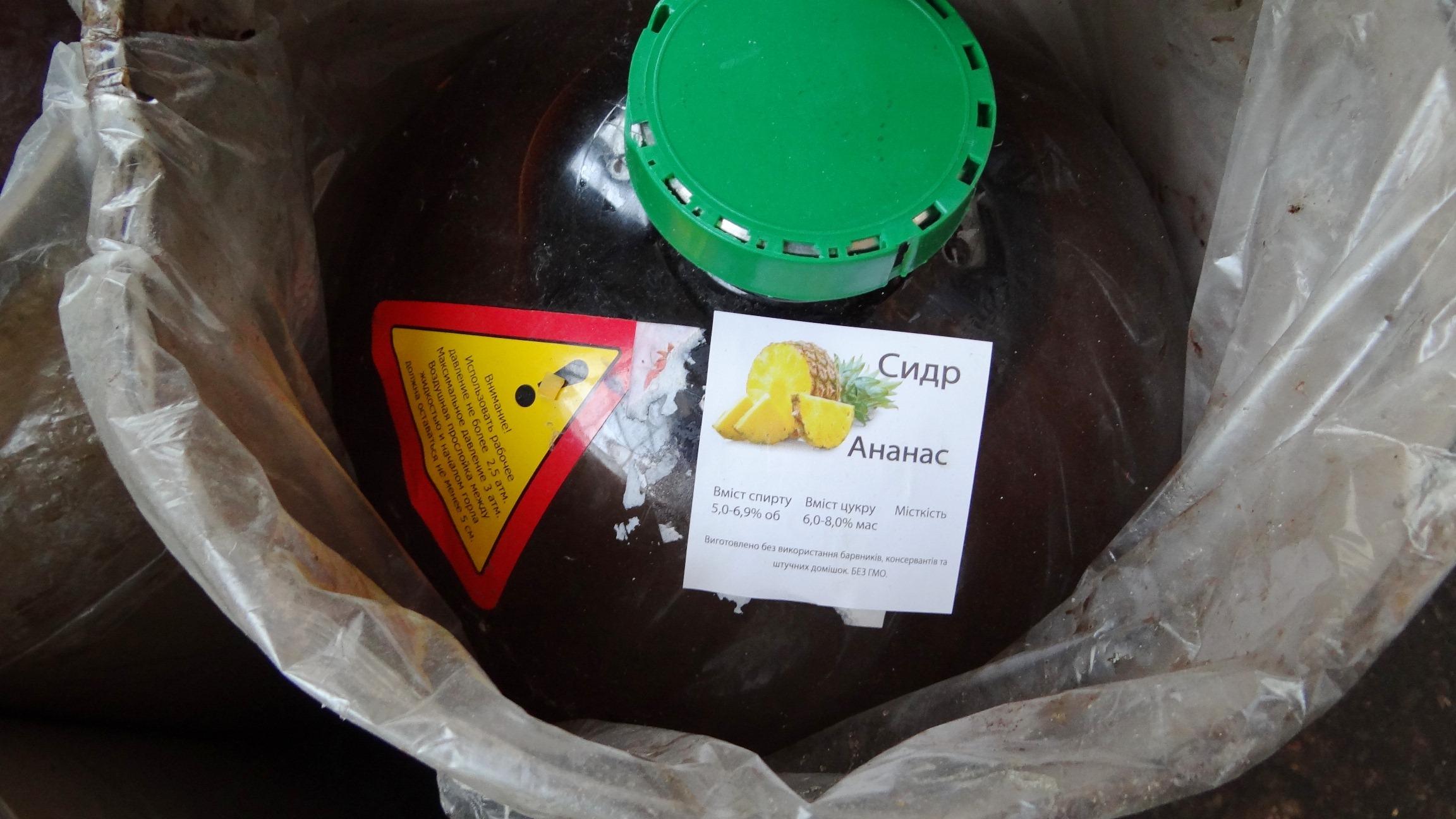 В Запорожье ликвидировали подпольный цех по незаконному производству сидра - ФОТО