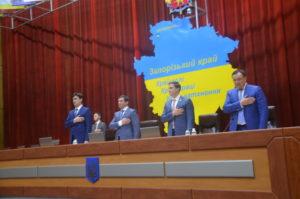 Отчет Самардака и новые депутаты: как в Запорожском областном совете проходит июньская сессия – ФОТО