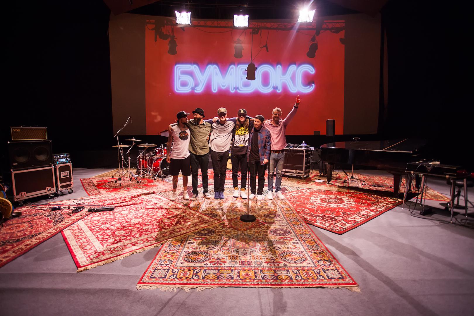 В Запорожье снова выступит группа