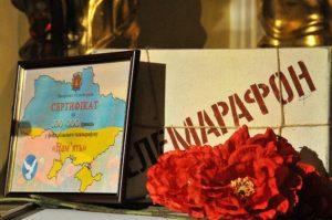 В Запорожье распределили более миллиона благотворительных средств телемарафона