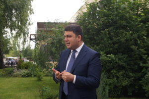 В Запорожье будут ежемесячно делать фотоотчеты для Владимира Гройсмана